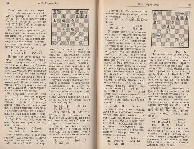 garry kasparov chess book pdf